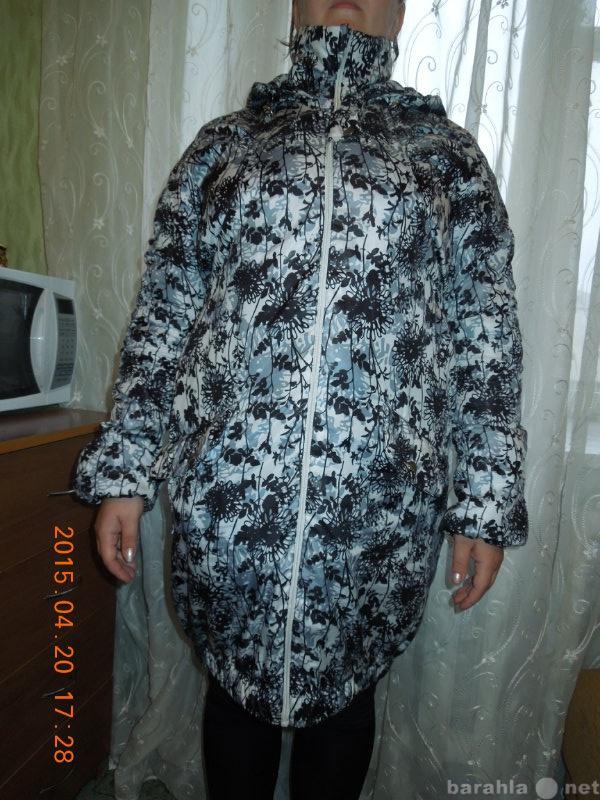 Продам куртка весенняя для беременных р-р 48