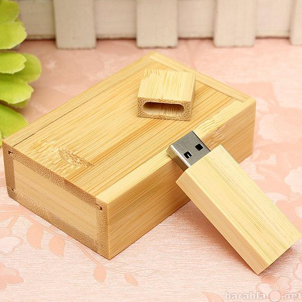 Продам Деревянная флешка  +деревянный кейс