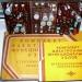 Продам Радиоконструктор Стереомагнитофон