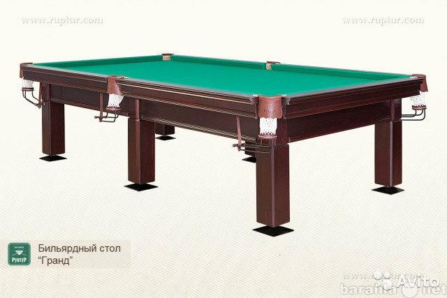 Продам: Бильярдные столы
