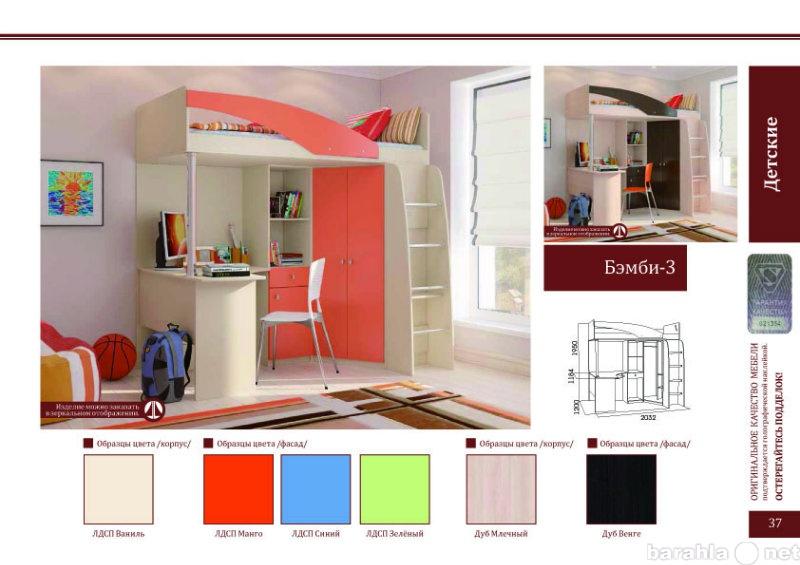 Продам Мебель для детских БЕМБИ-3
