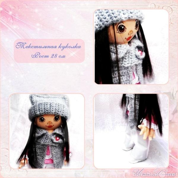 Продам Текстильная кукла. Ручная работа