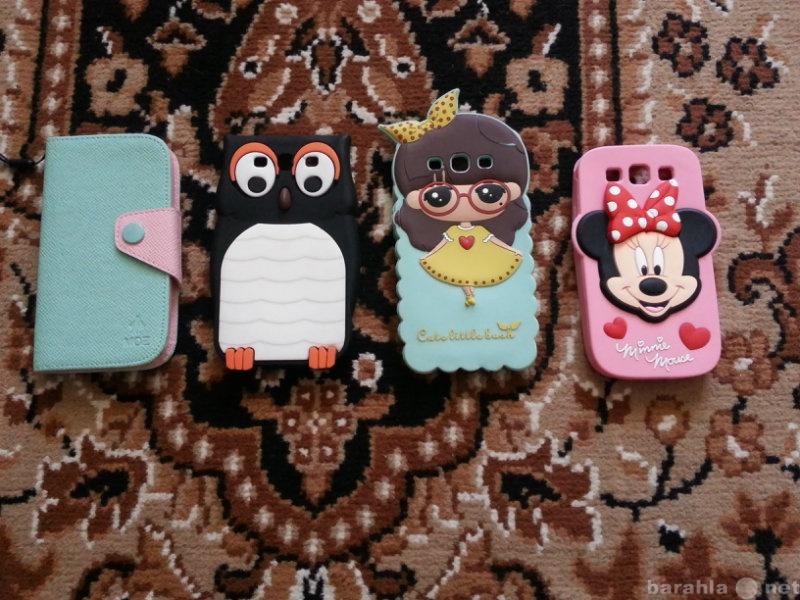 Продам Чехлы для Samsung Galaxy S3