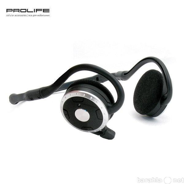 Продам Bluetooth-гарнитура  Prolife BT55