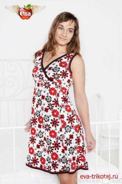 Предложение: домашний текстиль