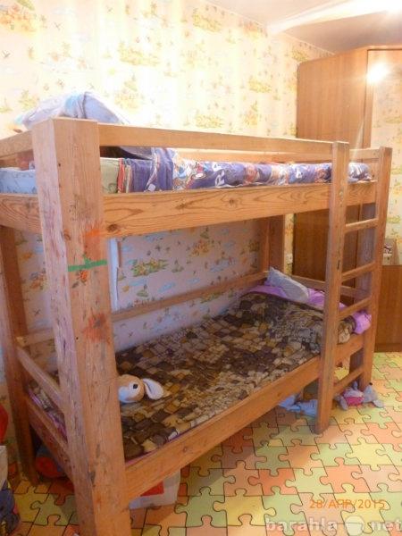 Продам Двухярусная детская кровать