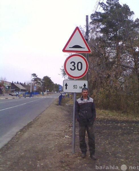 Продам Опоры для дорожных знаков