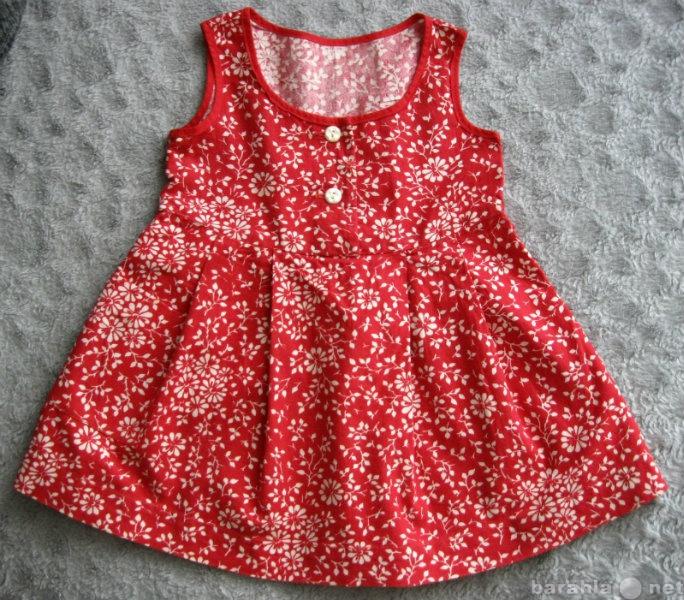 Продам Платье-сарафан для девочки 4-5 лет