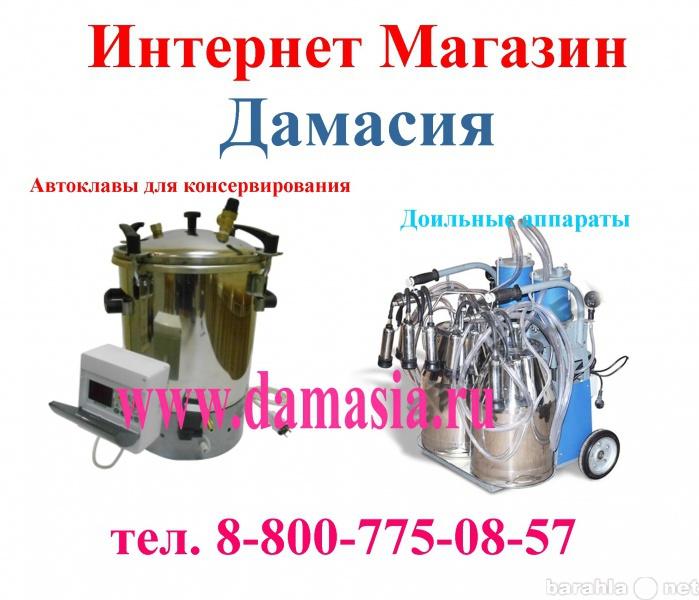 Купить автоклав для домашнего консервирования электрический самогонный аппарат адреса в красноярске