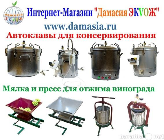 Продам: Домашнее консервирование
