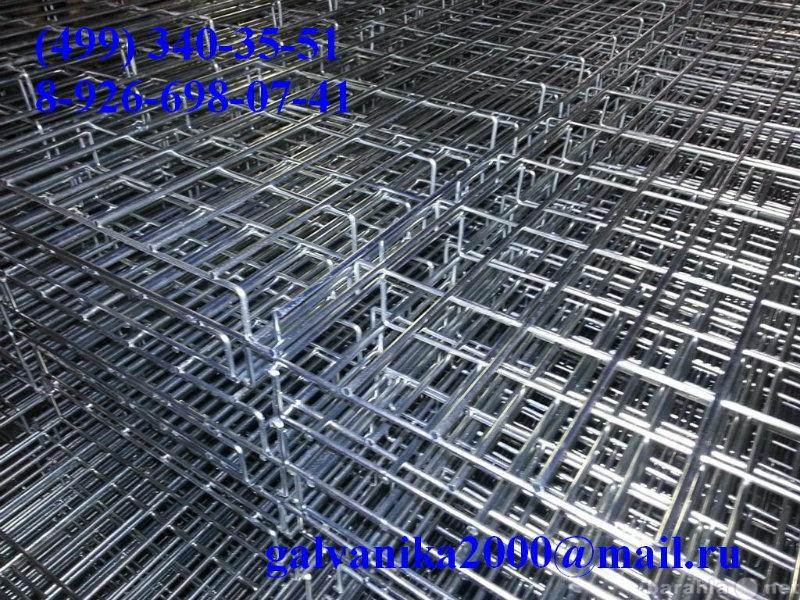 Продам Цинкование электротехнических лотков