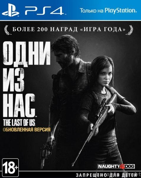 Продам Игры на PS4 и PS3. Цифровые версии