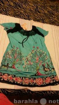 Продам: платье-тунику
