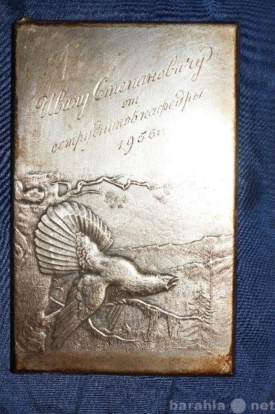 Продам: Серебряная накладка «Глухарь». СССР