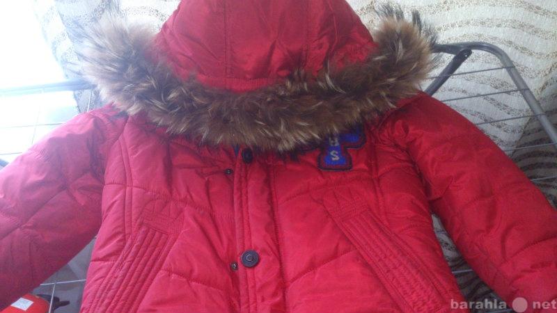Продам: Куртки для мальчика 4-5 лет