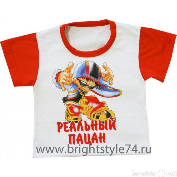 Продам: яркие футболки