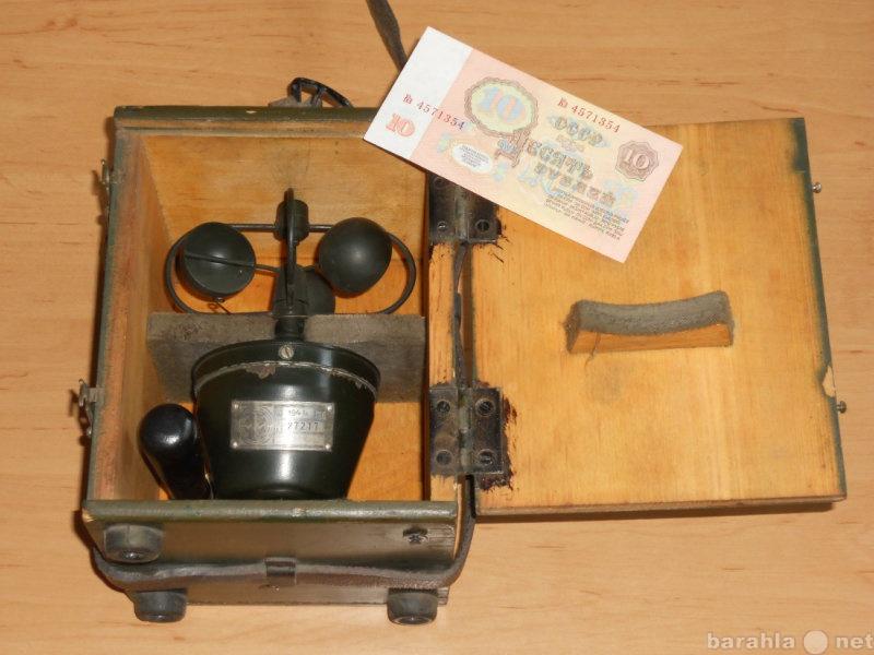 Продам Индукционный Анемометр 1941 года СССР