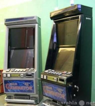 Продам игровые автоматы кемерово как играть в рулетку в казино чтобы выиграть
