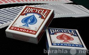 Продам Карты Bicycle Standart сет из 2 колод