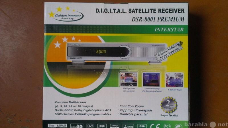 Продам спутниковый ресивер