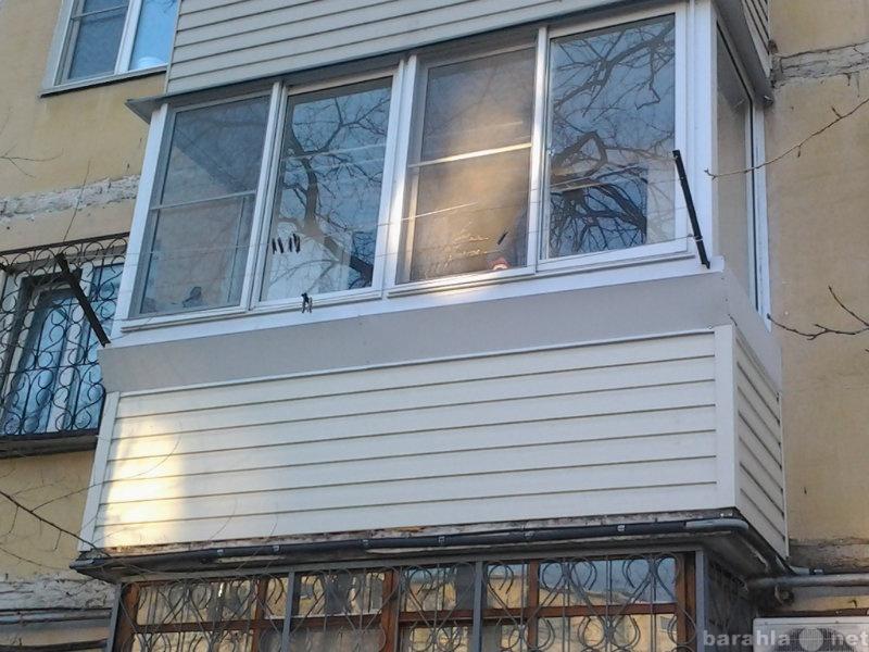 Продам Окна, балконы