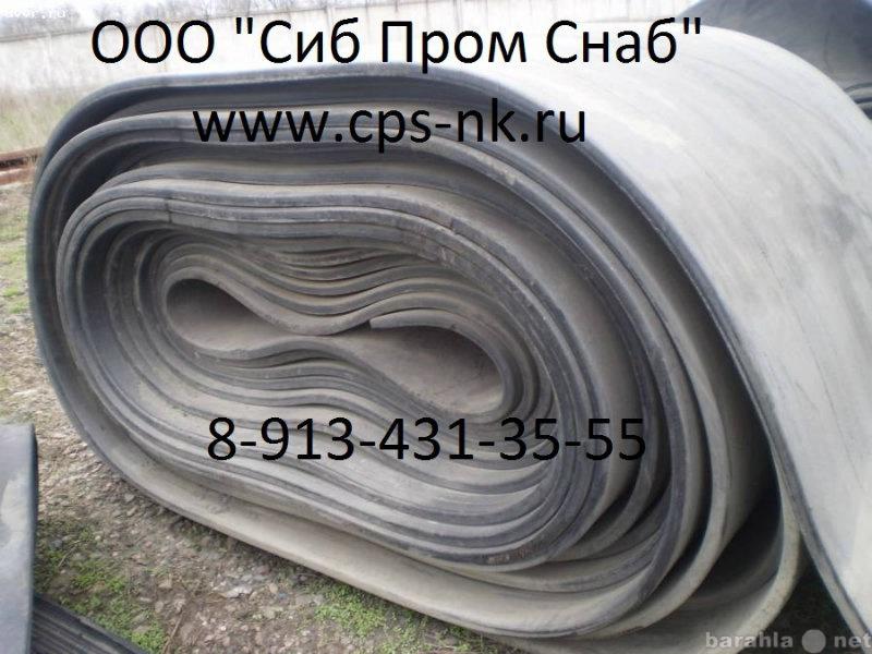 Продам Резинотросовая транспортерная лента