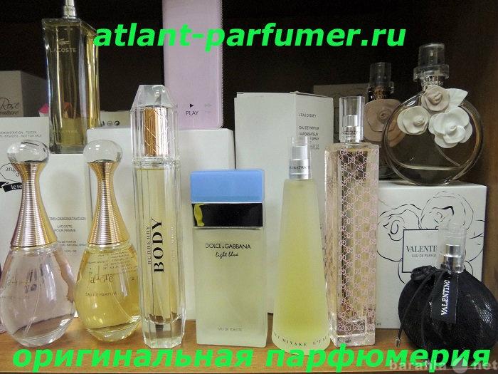 Продам оригинальную парфюмерию оптом, в розницу