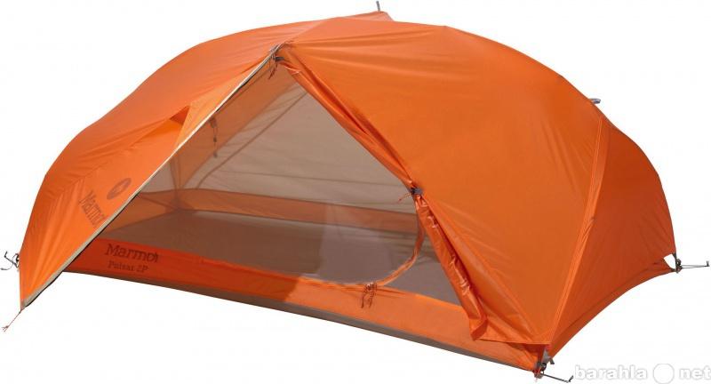 Продам Палатка Marmot Pulsar 2P полный вес: 1,7