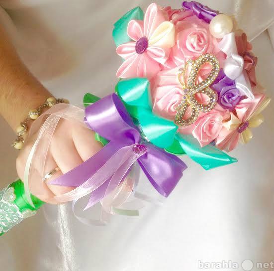 Продам Букет невесты из атласных лент