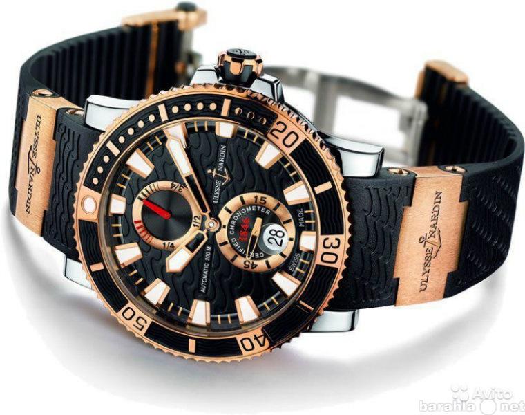 Продам Часы Ulysse Nardin Marine