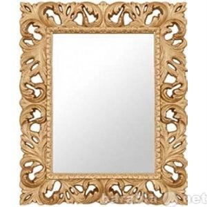 Продам Зеркало М-690-02 (Прагматика)