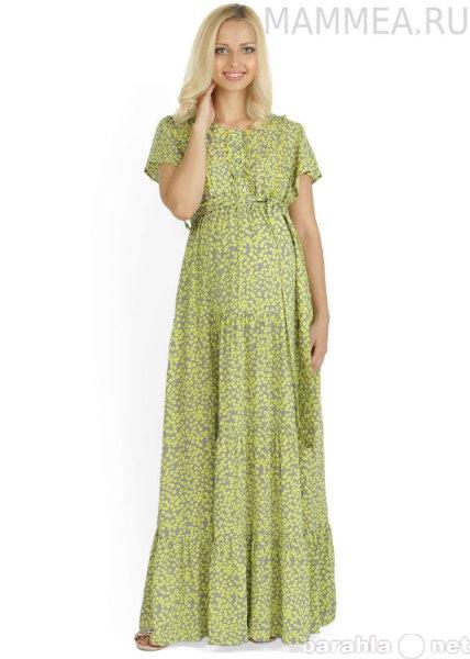 Продам Платье для беременных Мелитта (желтые цв