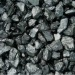 Продам Продажа угля с доставкой