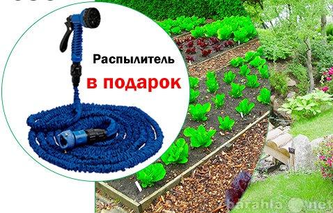 Продам Водяной шланг Xhose  + распылитель