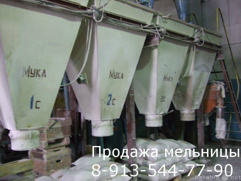 Продам Купить мельницу в Красноярске
