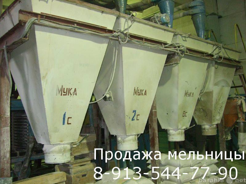 Продам Мельница для зерна
