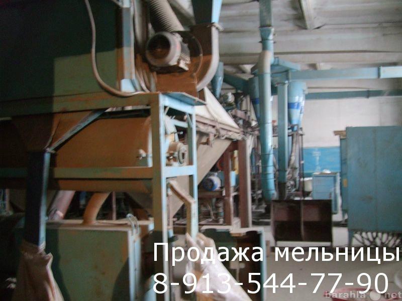 Продам Продажа мельницы в Красноярске
