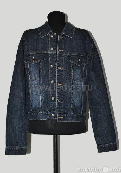 Продам Джинсовые куртки секонд хенд мужские