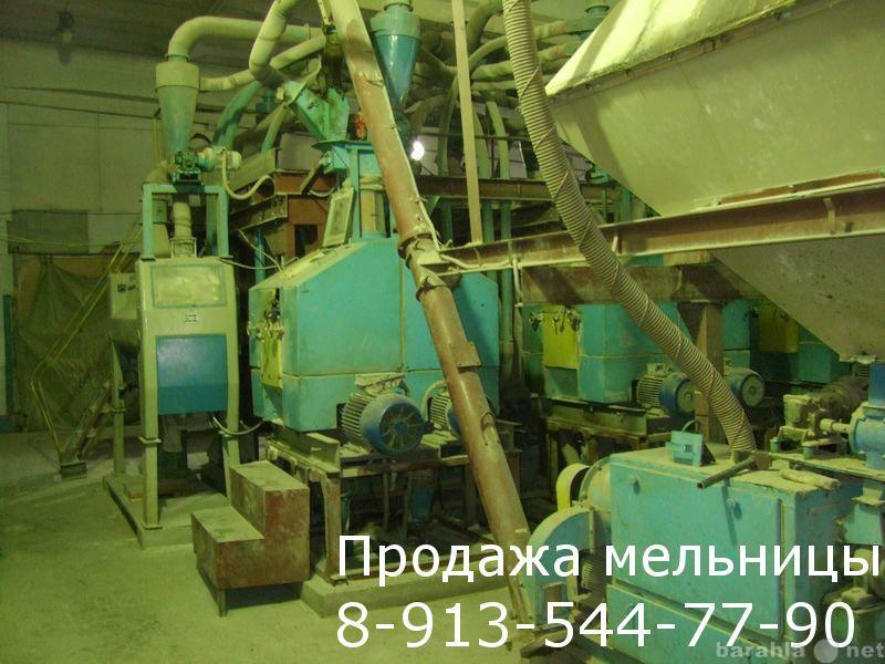 Продам Продажа мельницы для зерна