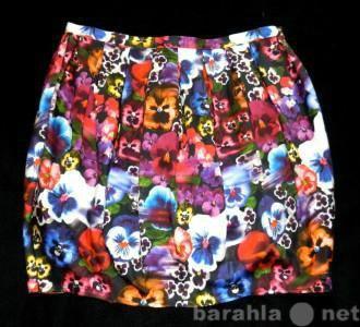 Продам Классная юбка-Баллон с анютиными глазкам