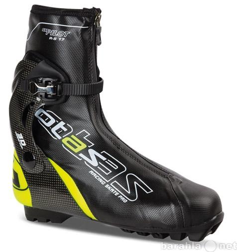 Продам Ботинки Botas Racing Skate Pilot Carbon