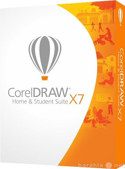 Продам CorelDRAW Home&Student Suite X7