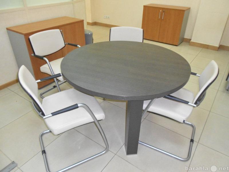 Продам Круглый стол и кресла