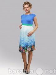 Продам новое платье для беременных Буду мамой