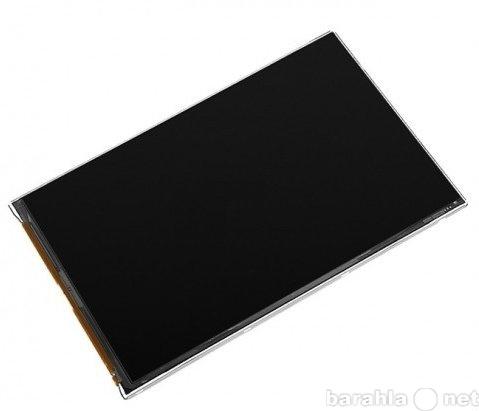 Продам Оригинальные дисплеи для планшетов
