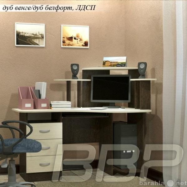 """Продам Компьютерный стол """"Крокус 2"""" Л"""