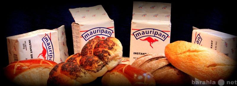Продам Дрожжи Маурипан сухие хлебопекарные