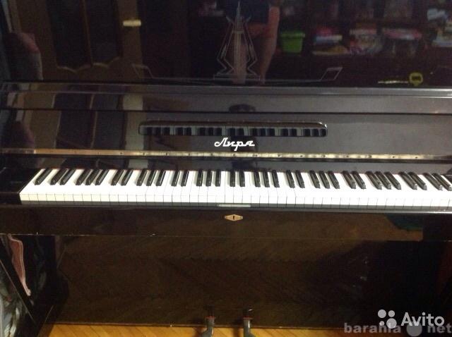 Отдам даром Пианино Лира