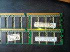 Продам оперативная память 512мб
