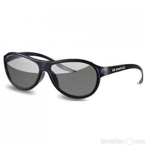 Продам: 3D очки LG Cinema